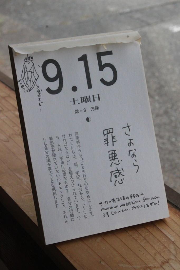 IMG_4321